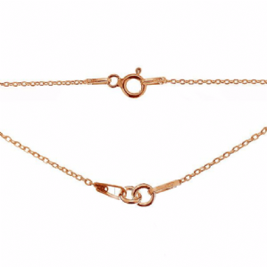 18K Rose Gold Vermeil Cable Chain 18 inches